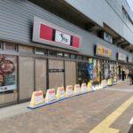 駅東口高架下のファーストフード店 (千代田鮨、松屋、日高屋)